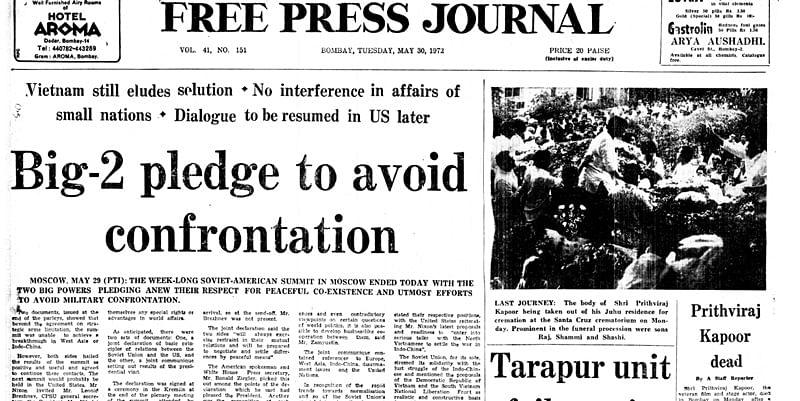 Image published in the Free Press Journal – May 30, 1972 issue
