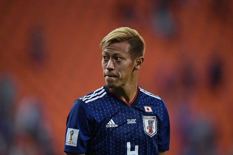 FIFA World Cup 2018: Japan hold Senegal to 2-2 draw