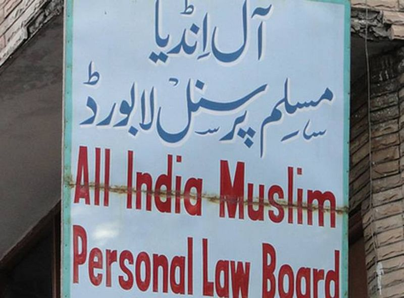 AIMPLB's new nikahnama bans dowry, wasteful expenses during nikah