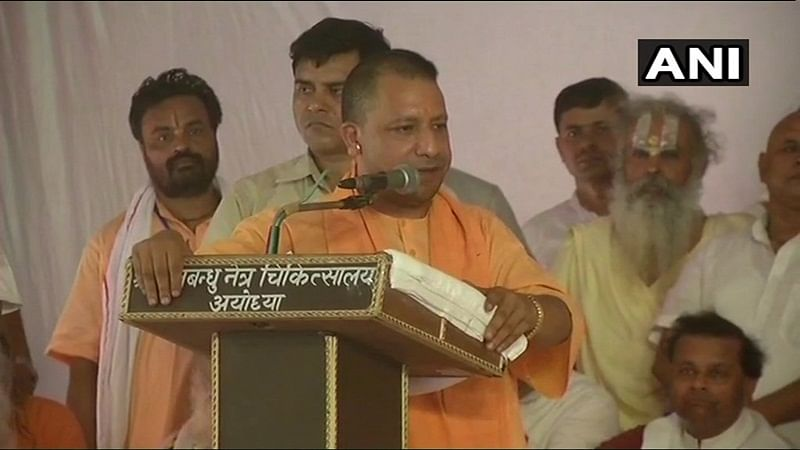 News Alerts: Ram Mandir will definitely be built, no doubt about it: UP CM Yogi Adityanath in Ayodhya