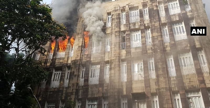 News Alerts! Fire broke out inside an office at Scindia House near IT office in Mumbai