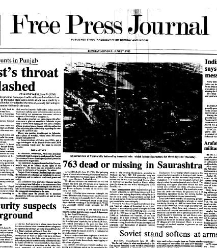 On This Day in History: June 26, 1983! 763 reported dead or missing due heavy rains and floods in Gujarat