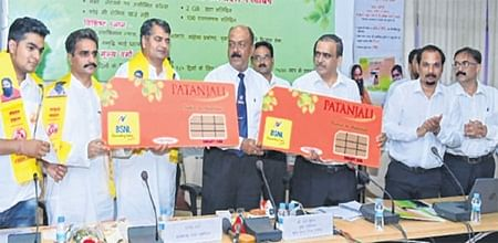 Bhopal: Patanjali launches SIM cards in partnership with BSNL