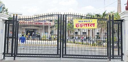 Ujjain: UMC employees goes on indefinite strike