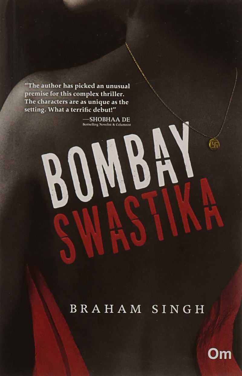 Bombay Swastika by Braham Singh: Review