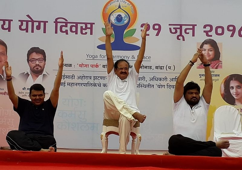 Yoga in school curriculum can help in creating a healthy nation: Vice President Venkaiah Naidu
