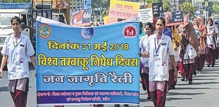 Ujjain: Awareness programmes organised on 'World no tobacco day'