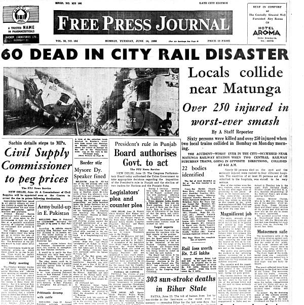 On This Day in History: June 13, 1966 – Major rail accident occurs in Mumbai, killing 60 people
