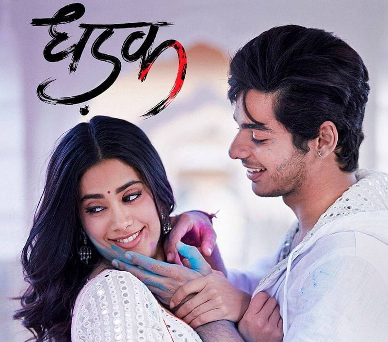 Dhadak: Ishaan Khatter, Janhvi Kapoor starrer earns Rs 63.39 Crore in 10 days