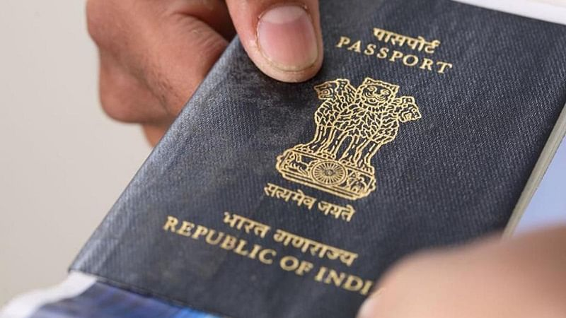 Indore: Virtual passport court on Wednesday