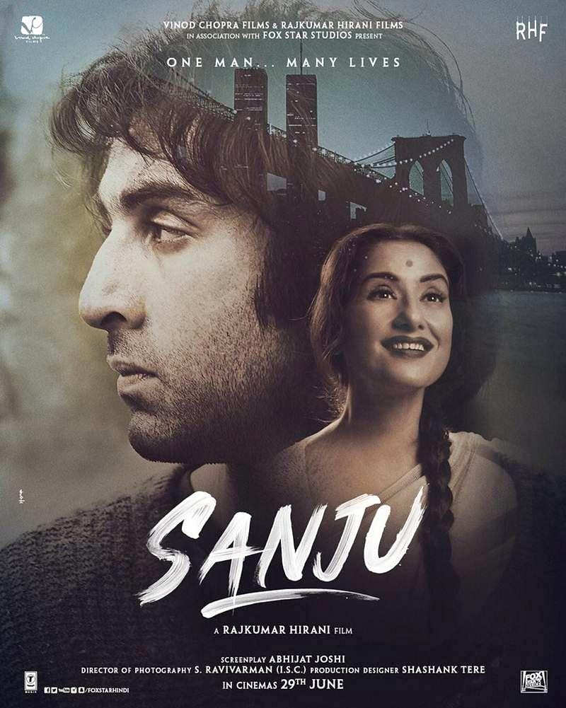 Rajkumar Hirani reveals the reason behind title 'Sanju'