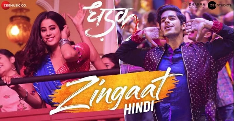 Dhadak: Director Shashank Khaitan reveals what 'Zingaat' really means