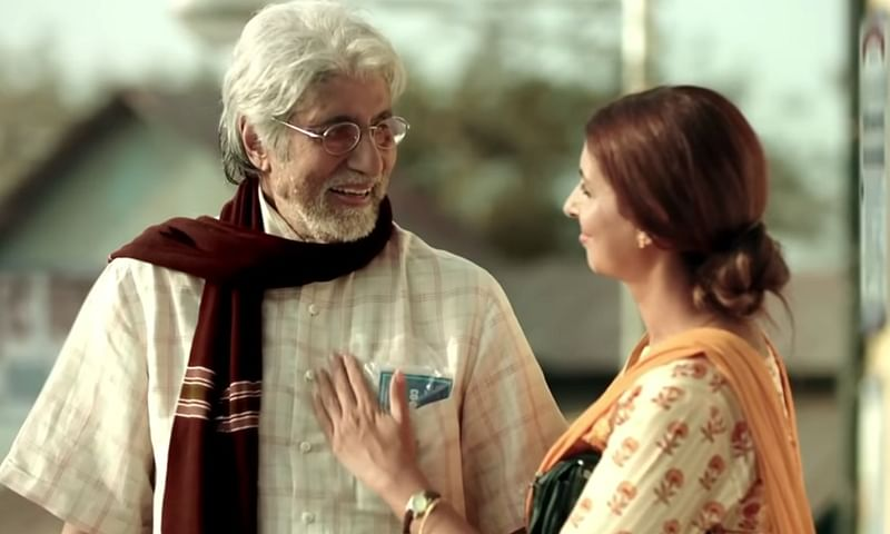 Kalyan Jewellers apologises to bankers for ad starring Amitabh Bachchan, daughter Shweta, withdraws it
