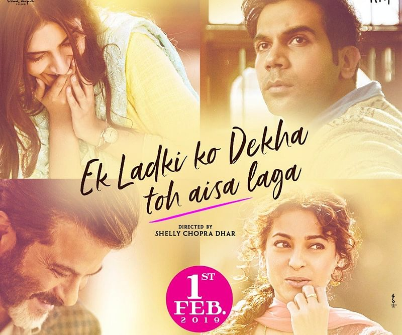 Sonam Kapoor, Rajkummar Rao and Anil Kapoor starrer 'Ek Ladki Ko Dekha Toh Aisa Laga' to be part of Oscars library