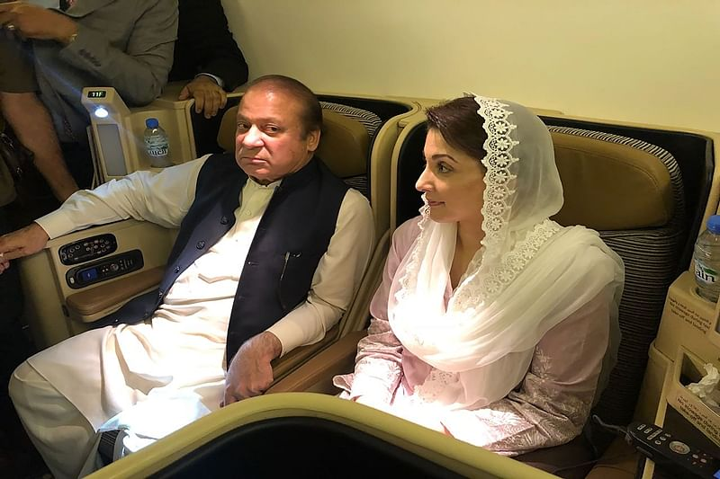 Former Pakistan PM Nawaz Sharif's daughter Maryam Nawaz detained by NAB