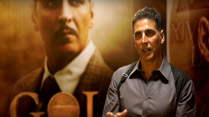 Gold: Check out Akshay Kumar's quirkiest side in the BTS video