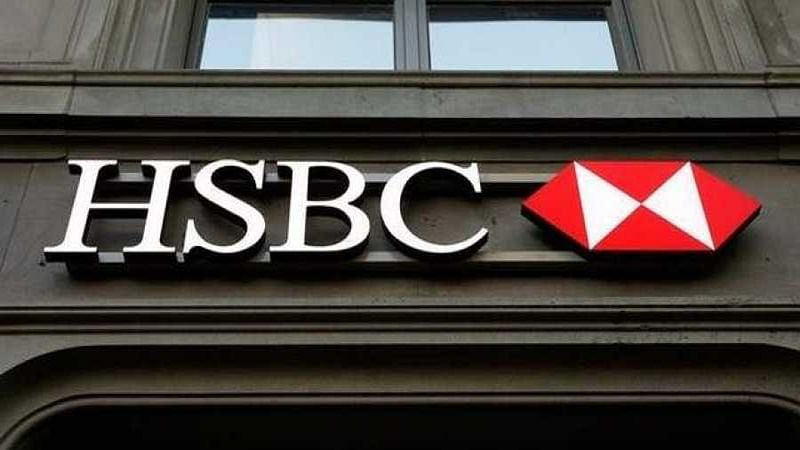 HSBC lays off 150 workers from back offices in India