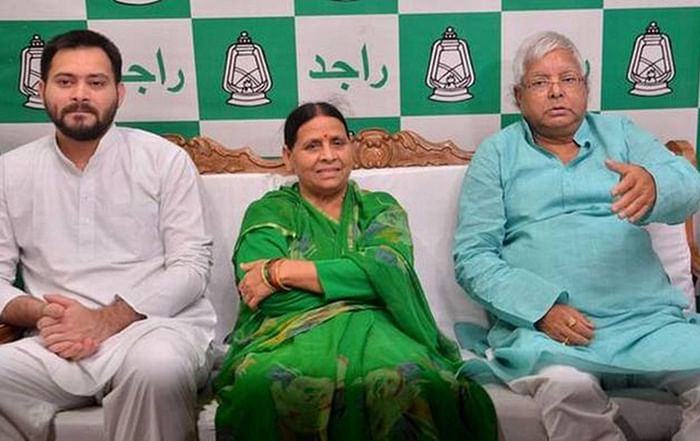 ED files chargesheet against Lalu, Rabri, Tejashwi and 13 others in Railway tender scam