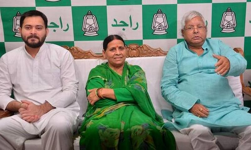 Court grants bail to Lalu's wife Rabri Devi, son Tejashwi Yadav in IRCTC scam case