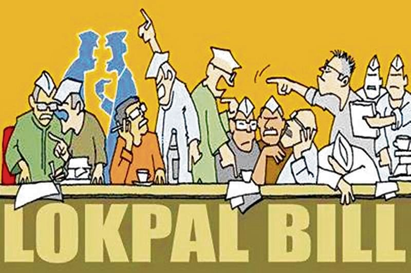 Lokpal to inject trust in system