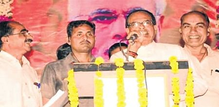 Bhopal: Jyotiraditya Scindia, KP Singh skips programme in their constituency despite government invite