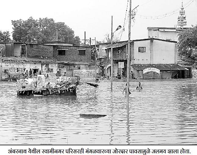 Navshakti Archives
