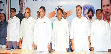 Bhopal: Kamal Nath holds Congress working committee's first meet