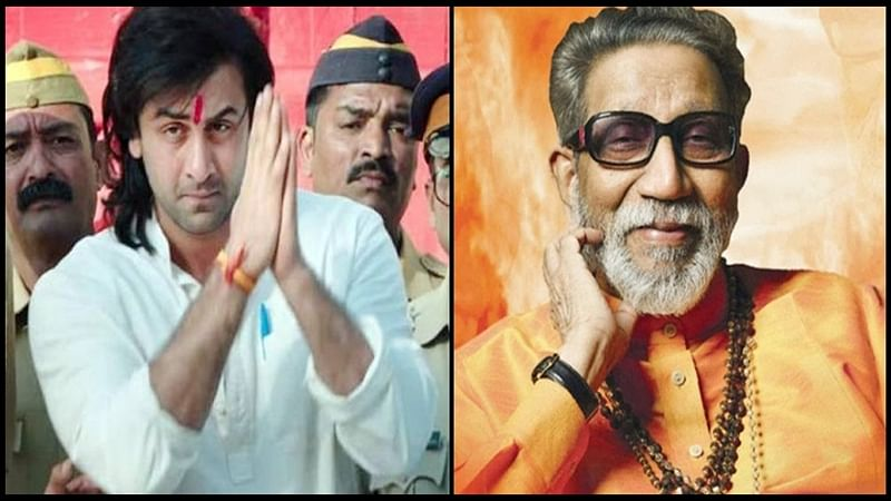 Balasaheb Thackeray once told me Sanjay Dutt was completely innocent: Nitin Gadkari after watching Sanju