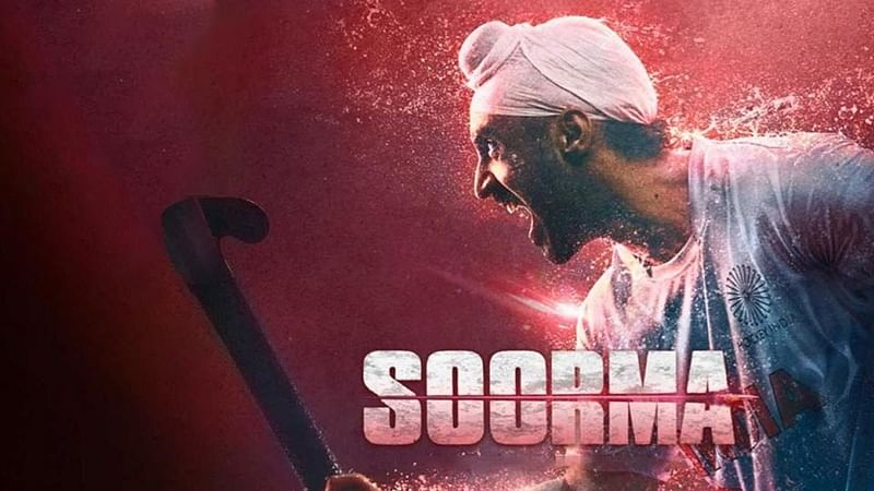 'Soorma': Diljit Dosanjh says, 'person only gets defeated when he gives up from his heart'