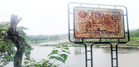 Bhopal: Unfulfilled promise, police apathy turn tourist spots into danger zone