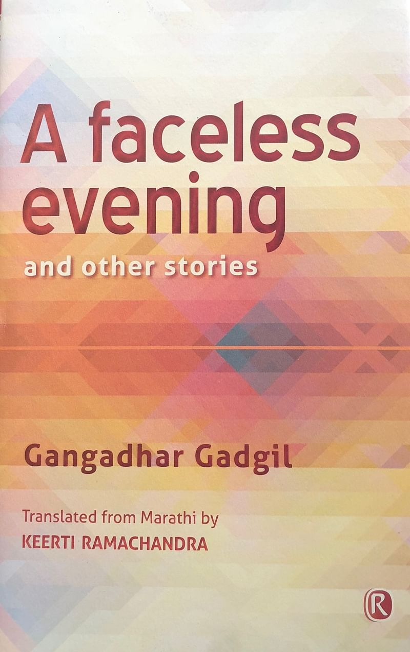 A Faceless Evening and other stories: Short Stories by Gangadhar Gadgil and Keerti Ramachandra- Review