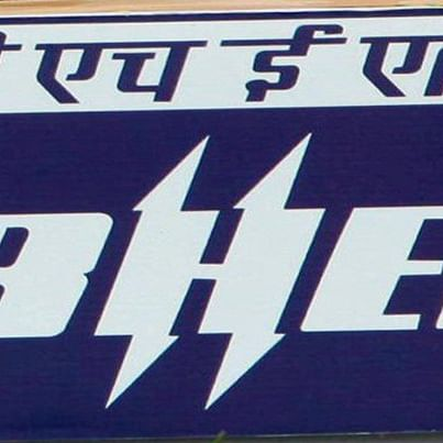 BHEL shares surge 22%, highest in decade on government stake sale plans