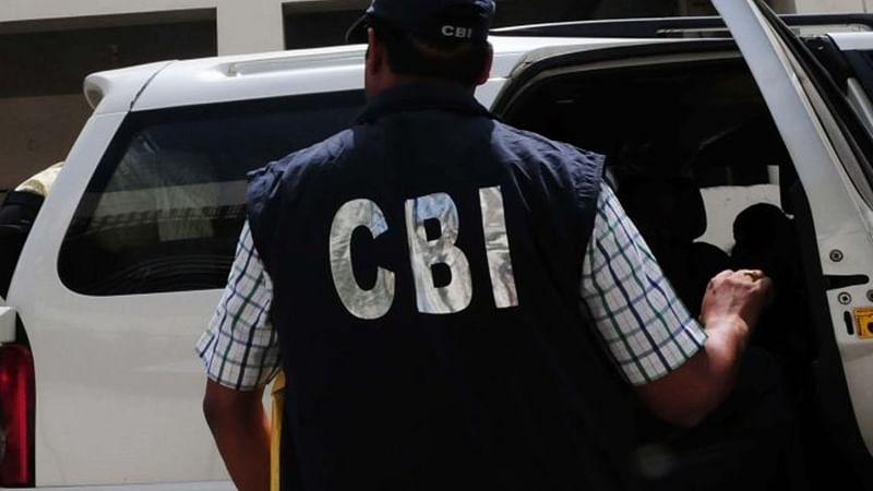 Karnataka government orders CBI probe into multi-crore IMA ponzi scheme