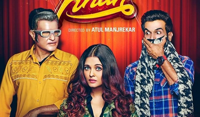'Fanney Khan' poster! Anil Kapoor turns Rajinikanth, trailer to be out tomorrow