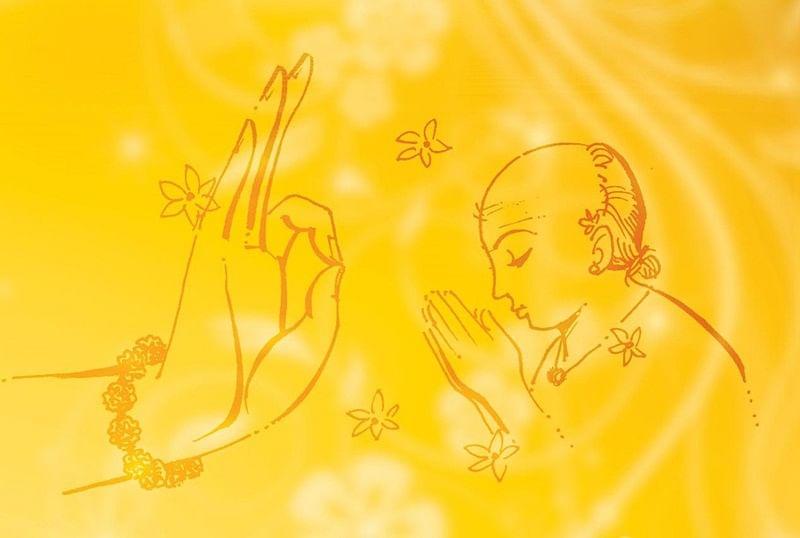 Guru, the Self