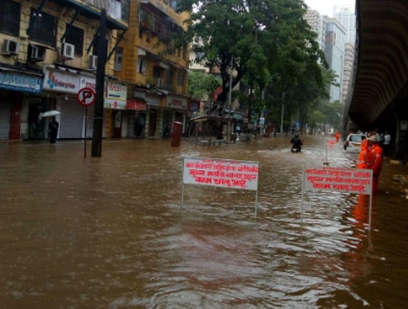 Mumbai Rains Latest Updates: Streets flooded at Hindmata, water logging between Kurla and Tilak