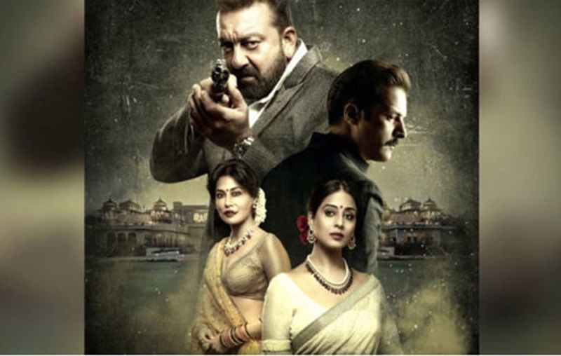 'Saheb, Biwi Aur Gangster 3' movie review: Sanjay Dutt endears but film makes for tedious viewing