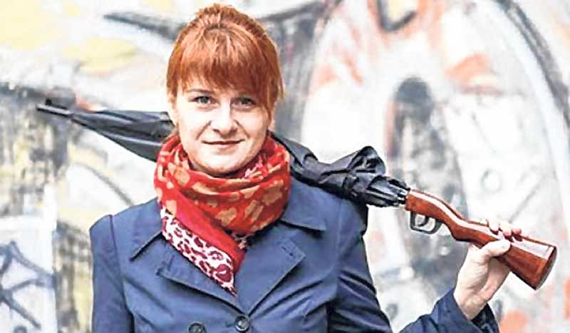 Russian 'spy' Maria Butina seeks donations for defence