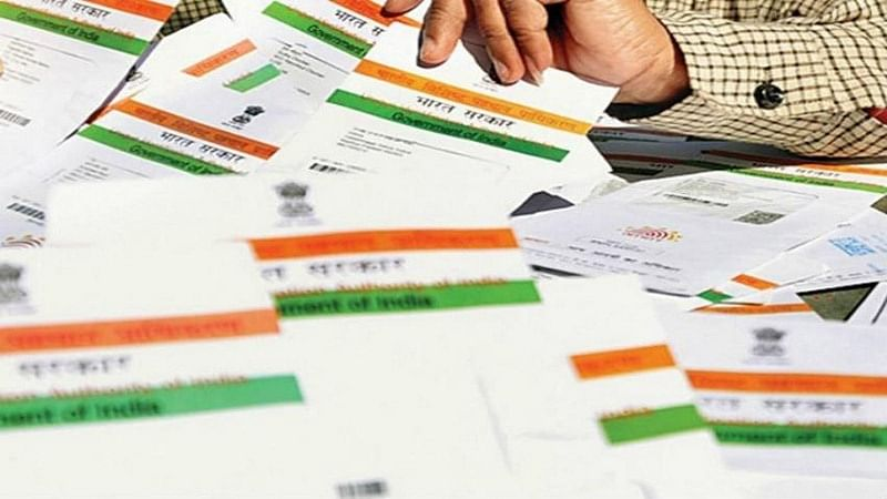 Aadhaar Latest Update: UIDAI tweets latest list of documents and supporting documents to get Aadhaar