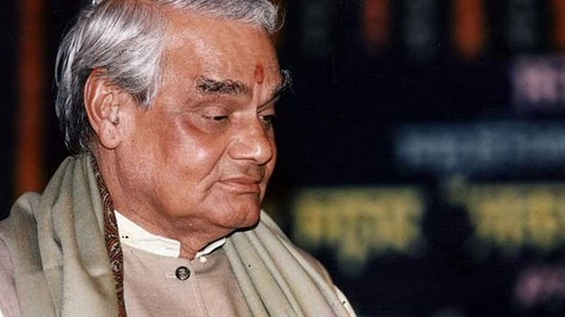 Vajpayee to be accorded state funeral; 7 day mourning declared, flag to be flown at half mast