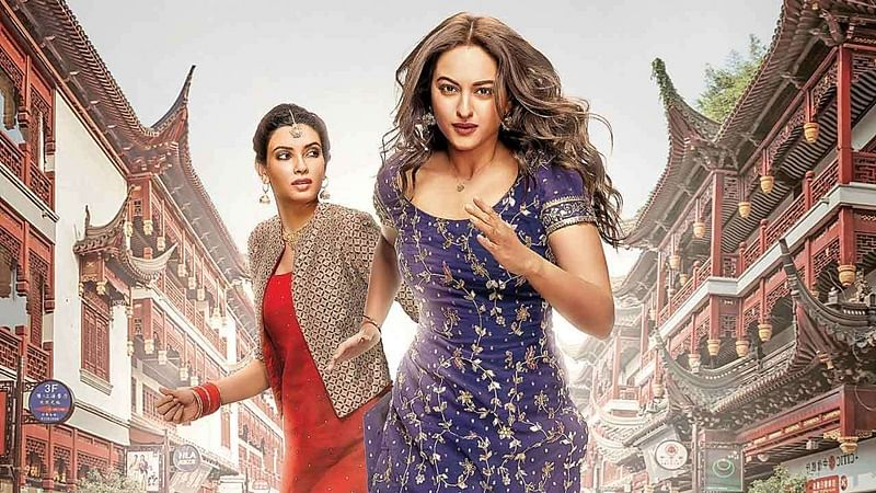 'Happy Phirr Bhag Jayegi' movie review: Sonakshi Sinha, Diana Penty starrer a genial comedy