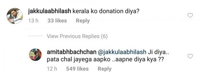 Amitabh Bachchan's response to troll who asked him about Kerala flood donation proves he's learning from Junior B!