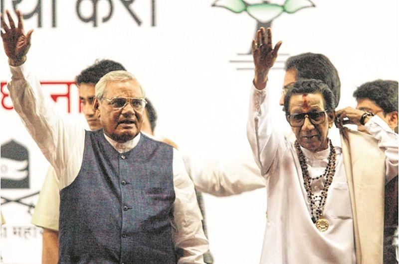 Vajpayee Passes Away: BJP-Sena alliance benefited from Atal Bihari Vajpayee-Balasaheb Thackeray, says Uddhav