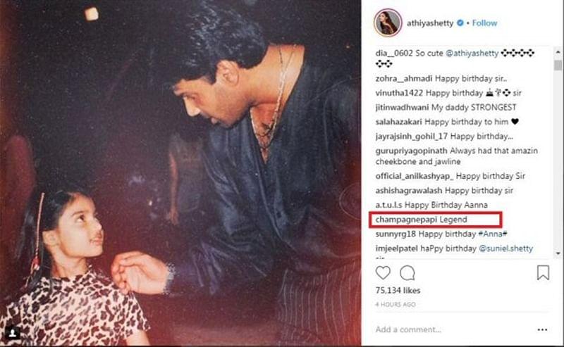 Canadian rapper Drake calls Suniel Shetty 'Legend' but Varun Dhawan wonders if Athiya is the real 'KIKI'
