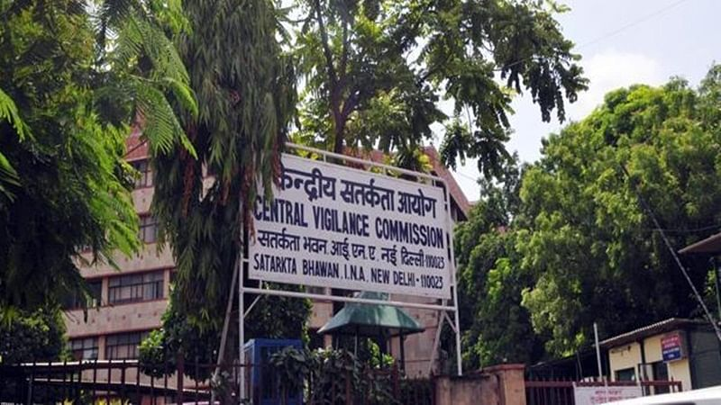 Over 39,000 complaints received Central Vigilance Commission since last year