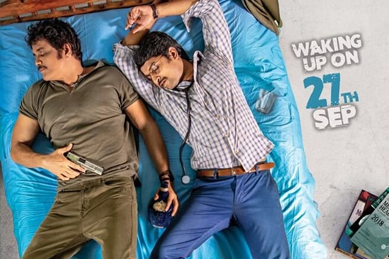 Devadas Poster: Nagarjuna and Nani caught napping!