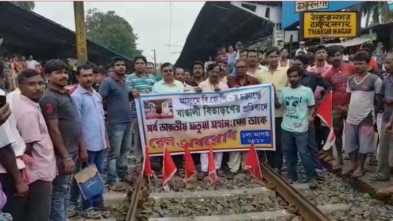 Assam NRC list: All India Matua Mahasangha blocks trains at different railway stations in West Bengal