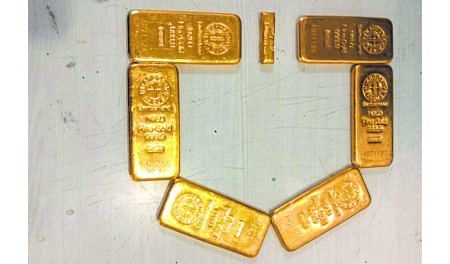 Rs 64 lakh worth gold smuggled from Myanmar seized from train passenger
