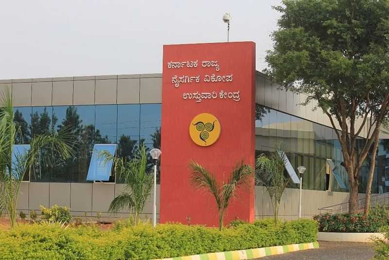 Loud noise in Bengaluru was not an earthquake clears KSNDMC