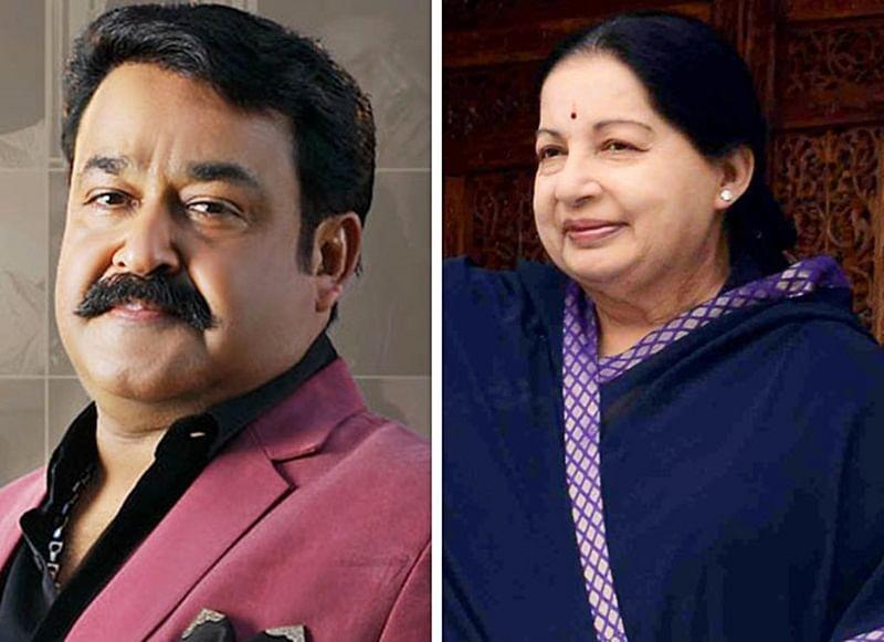 Jayalalitha Biopic: Malayalam superstar Mohanlal to play the male lead MGR?
